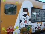 お結びマン客車.JPG
