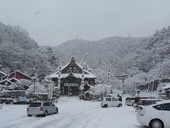 伊奈波神社.JPG
