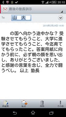 山本.png