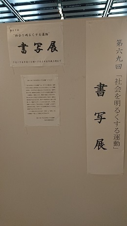 DSC_9423.JPG