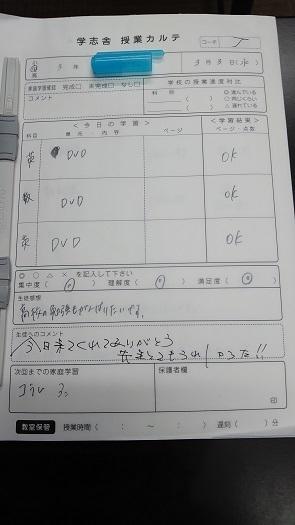 DSC_9888.JPG